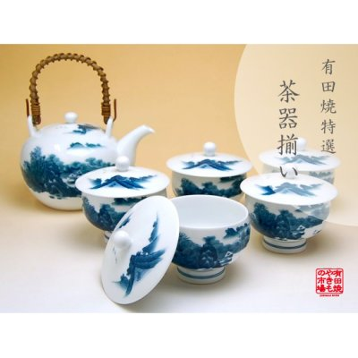 [Made in Japan] Nabeshima sansui landscape Tea set (5 cups & 1 pot)