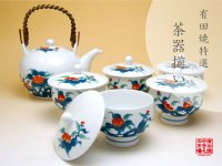 Ironabeshima Iwa botan Tea set (5 cups & 1 pot)