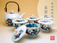 Ironabeshima uchi sansui Iwa botan Tea set (5 cups & 1 pot)