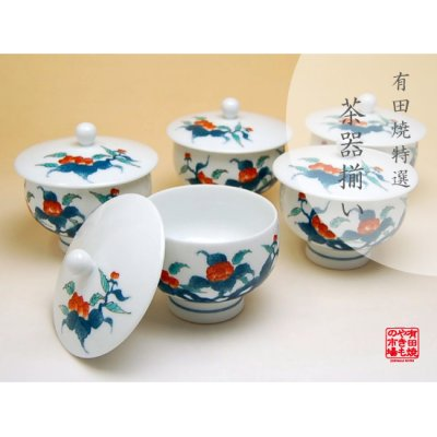 [Made in Japan] Ironabeshima Iwabotan Tea cup set (5 cups)