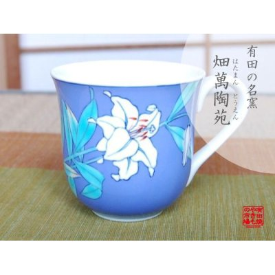 [Made in Japan] Ruri Casablanca mug