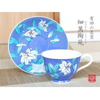 Ruri Casablanca Cup and saucer