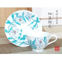 Shiro Casablanca Cup and saucer