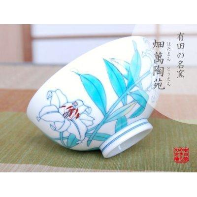 [Made in Japan] Shiro Casablanca rice bowl