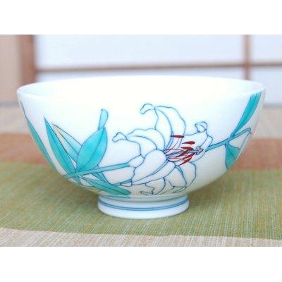 Photo2: Shiro Casablanca rice bowl