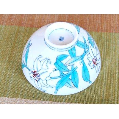 Photo3: Shiro Casablanca rice bowl
