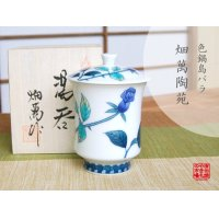 Ironabeshima Bara rose (Large) Japanese green tea cup (wooden box)