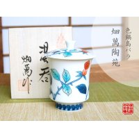 Ironabeshima Bara rose (Small) apanese green tea cup (wooden box)