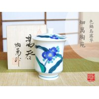 Iro nabeshima Tsuyukusa (Large) Japanese green tea cup (wooden box)