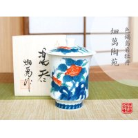 Iro nabeshima iwa botan (Large) Japanese green tea cup (wooden box)