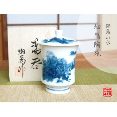 [Made in Japan] Nabeshima sansui landscape (Large) Japanese green tea cup (wooden box)