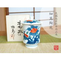 Ironabeshima uchi sansui iwa botan (Large) Japanese green tea cup (wooden box)