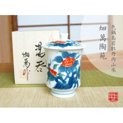 [Made in Japan] Ironabeshima uchi sansui iwa botan (Large) Japanese green tea cup (wooden box)
