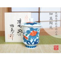 Ironabeshima uchi sansui iwa botan (Small) Japanese green tea cup (wooden box)