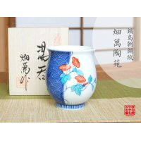 Nabeshima Asagao Japanese green tea cup (wooden box)