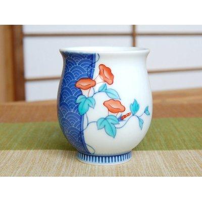 Photo2: Nabeshima Asagao Japanese green tea cup (wooden box)
