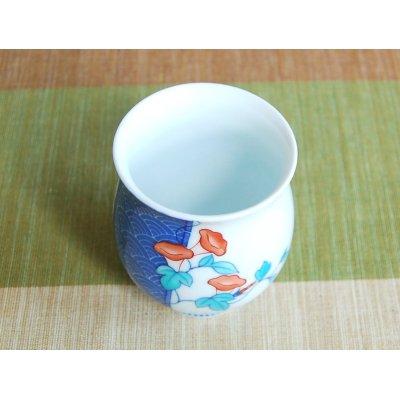 Photo4: Nabeshima Asagao Japanese green tea cup (wooden box)