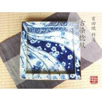 Kosome nejiri-mon Extra-large plate (28.5cm)