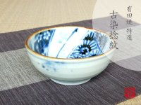 Kosome nejiri-mon Medium bowl (13cm)