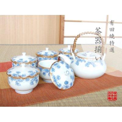 [Made in Japan] Kindami icchin kiku Tea set (5 cups & 1 pot)