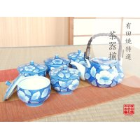 Kyou botan Tea set (5 cups & 1 pot)
