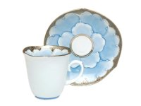 Platinum botan Demitasse cup and saucer