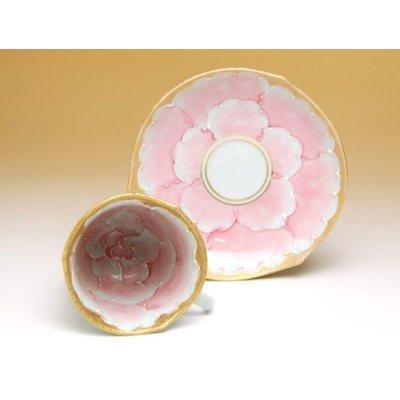 Photo2: Kindami pink botan Demitasse cup and saucer