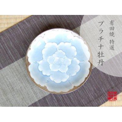 [Made in Japan] Platinum botan Large plate