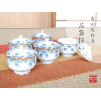 Kindami icchin kiku Tea cup set (5 cups)