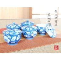 Kyou botan Tea cup set (5 cups)