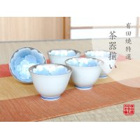 Plutinum botan Tea cup set (5 cups)