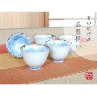 Plutinum botan Tea cup set (5 cups)