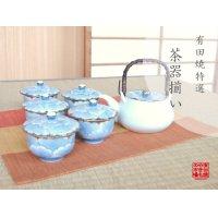 Plutinum botan Tea set (5 cups & 1 pot)