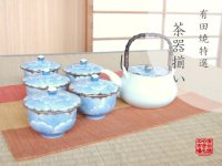 Plutinum botan Tea set (5 cups & 1 pot)