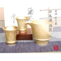Kinsai SAKE pitcher and cups set (wood box)