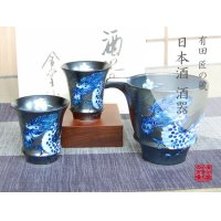Koutei ryu Dragon SAKE pitcher and cups set (wood box)