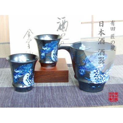 [Made in Japan] Koutei ryu Dragon SAKE pitcher and cups set