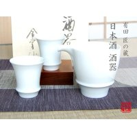 Hakuji SAKE pitcher and cups set (wood box)