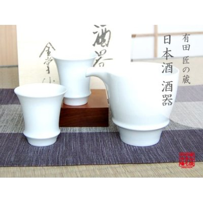 [Made in Japan] Hakuji SAKE pitcher and cups set