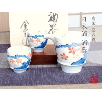 Some Sakura SAKE pitcher and cups set (wood box)