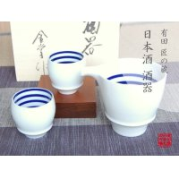 Kura SAKE pitcher and cups set (wood box)