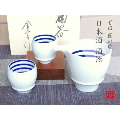 [Made in Japan] Kura SAKE pitcher and cups set