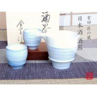 Ito SAKE pitcher and cups set (wood box)