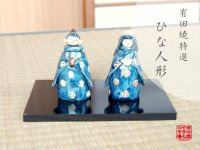 Karasome Maru-mon Hina doll (a doll displayed at the Girls' Festival)