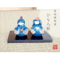 Karasome Nami-mon Hina doll (a doll displayed at the Girls' Festival)