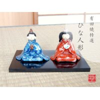 Somenishiki Ume-mon Hina doll (a doll displayed at the Girls' Festival)