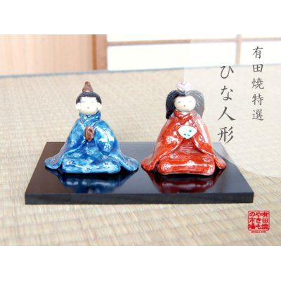 [Made in Japan] Somenishiki Ume-mon Hina doll (a doll displayed at the Girls' Festival)