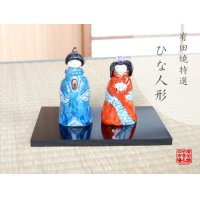 Somenishiki Nami-mon Hina doll (a doll displayed at the Girls' Festival)