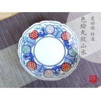 Iroe maru-mon sansui Medium plate (18.6cm)