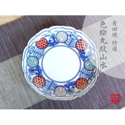 [Made in Japan] Iroe maru-mon sansui Medium plate